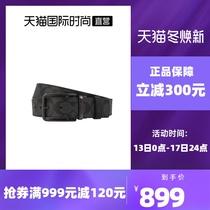 【直营】 蔻驰 COACH 男士皮带皮质雕花针扣腰带皮带91288-黑色
