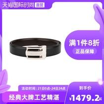 【直营】MontBlanc/万宝龙 男士经典休闲黑色商务板扣奢腰带9693