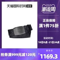 【直营】蔻驰COACH 男士腰带宽版皮带双面针扣腰带 64084-黑色