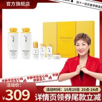 【双11预售】SULWHASOO/雪花秀滋盈肌本水乳护肤套装提亮肤色保湿