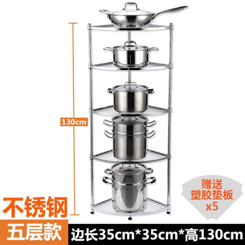 家用厨房用品置物架餐边柜加宽用具分隔五层餐饮店家居可调1.3米