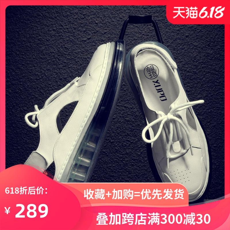凉鞋男夏季新款2020年潮流休闲凉拖个性轻便气垫青年户外沙滩鞋子