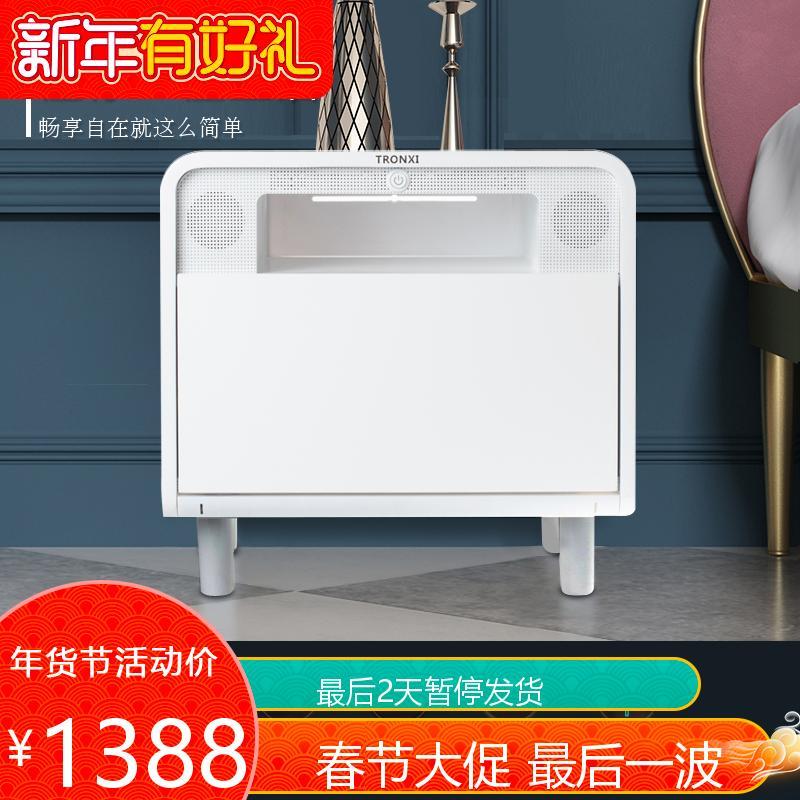 [¥1388]现代简约智能床头柜可无线充电带音响夜灯插座多功能收纳柜储物柜