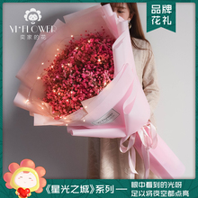 Super large bouquet of stars, dried flowers, bouquets, rose gift box, true immortal flowers, natural net red women's Day gift