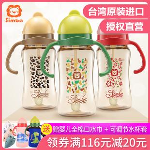 台湾PPSU宽口径带柄吸管杯 小狮王辛巴水杯 宝宝喝奶瓶学饮杯耐摔