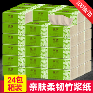 Green color pumping paper household affordable packaging wholesale box full of napkins baby face towel toilet paper 100 pumping 24 packs