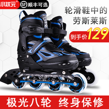 Xiao Zhuangyuan skates children's complete set of roller skates in adult beginners of children's skates for boys and girls
