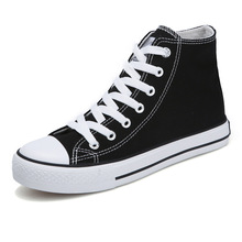 Huili women's shoes black high top canvas shoes women 2020 spring new student Korean version ulzzang all-around shoes