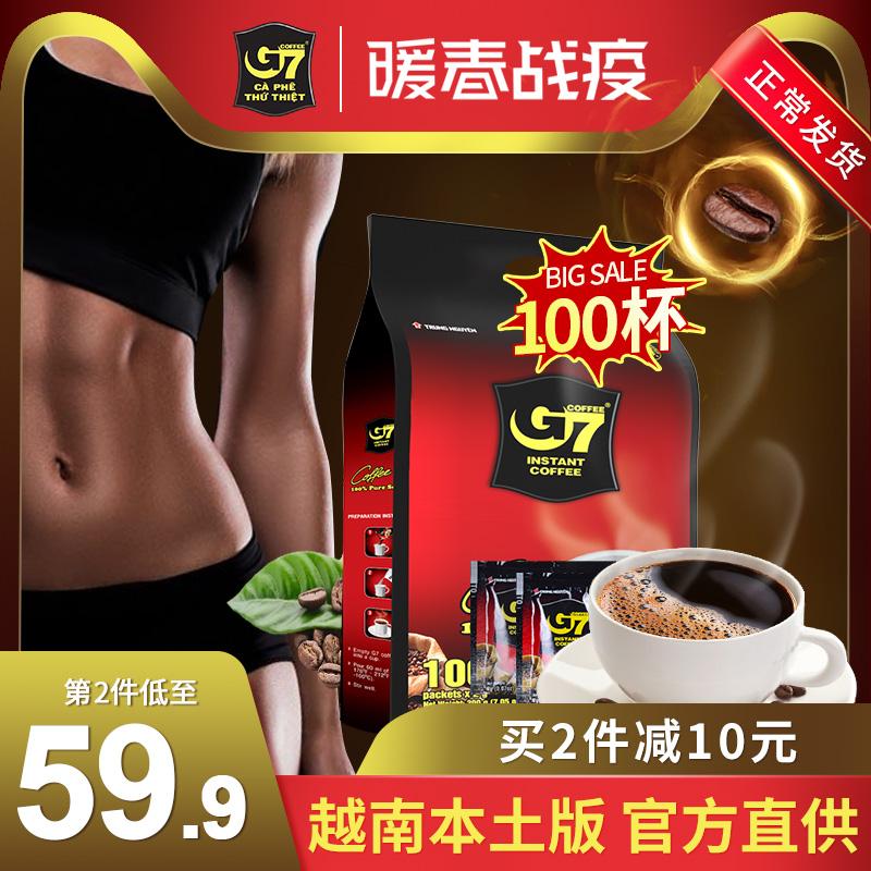 G7越南进口速溶纯无糖浓缩咖啡粉100包