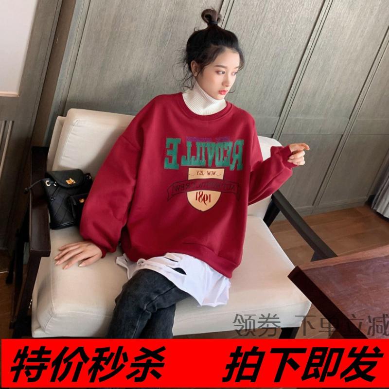 2019冬新款韩版宽松中长款假两件卫衣女复古港味字母印花长袖上衣