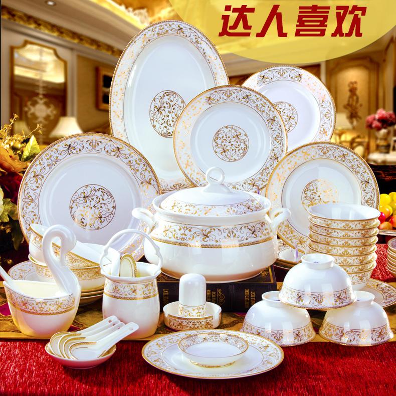 碗碟套装 家用景德镇骨瓷餐具28头欧式碗筷碗盘简约吃饭中式组合