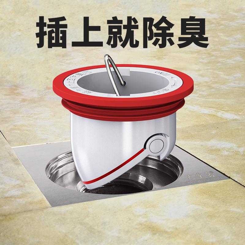 地漏防臭器下水道卫生间洗衣机防反水虫防堵反味神器排水量大内芯