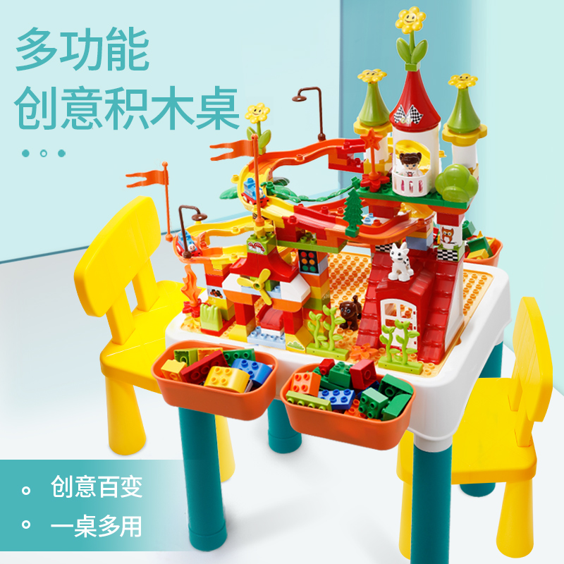 儿童多功能积木桌子拼装玩具益智�犯叽罂帕�2男孩女孩3-6周岁宝宝