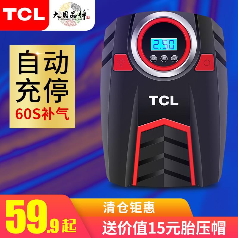 TCL车载充气泵12v小轿车便携式汽车用打气泵电动轮胎多功能加气筒