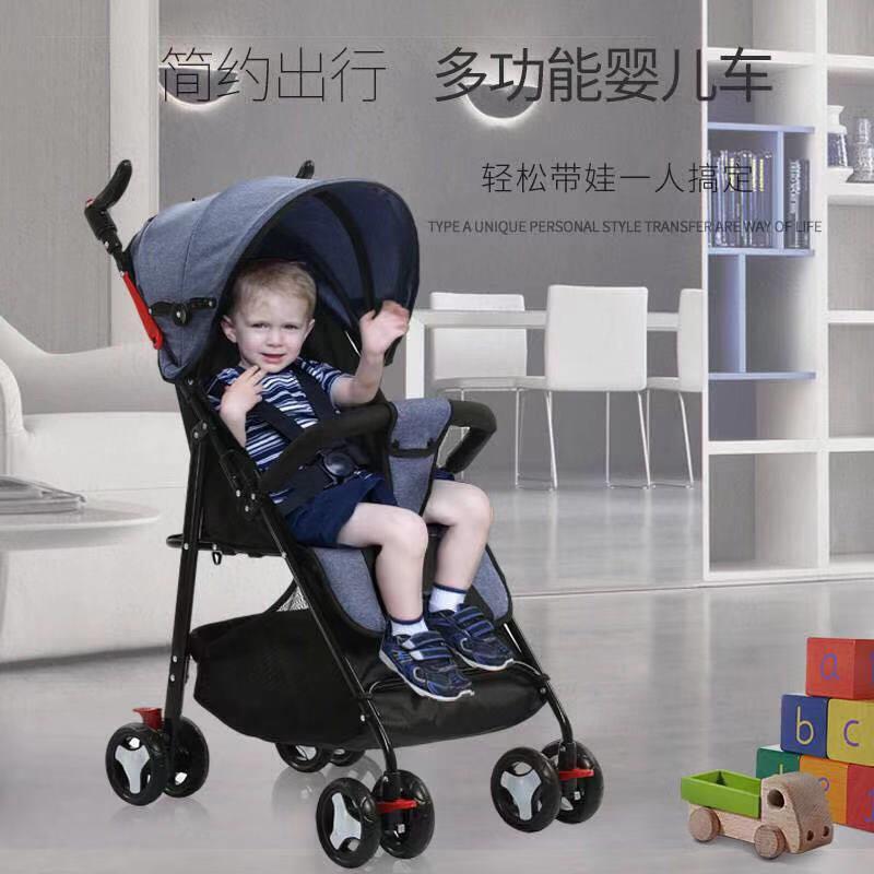 婴儿推车简易轻便折叠可坐可躺便携式宝宝避震小孩儿童手推车伞车