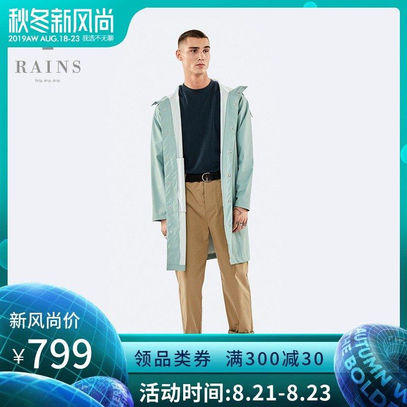 Rains Long Jacket 防水时尚简约休闲风衣中长款雨衣外套男女同款