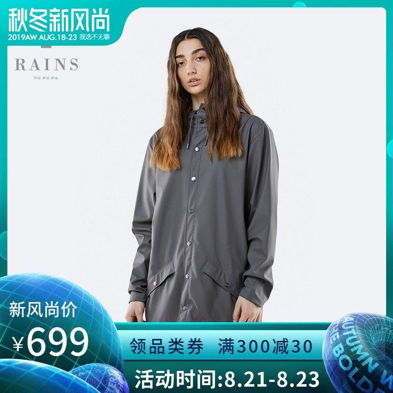 Rains Jacket 防水时尚简约休闲风衣透气夹克雨衣外套男女同款