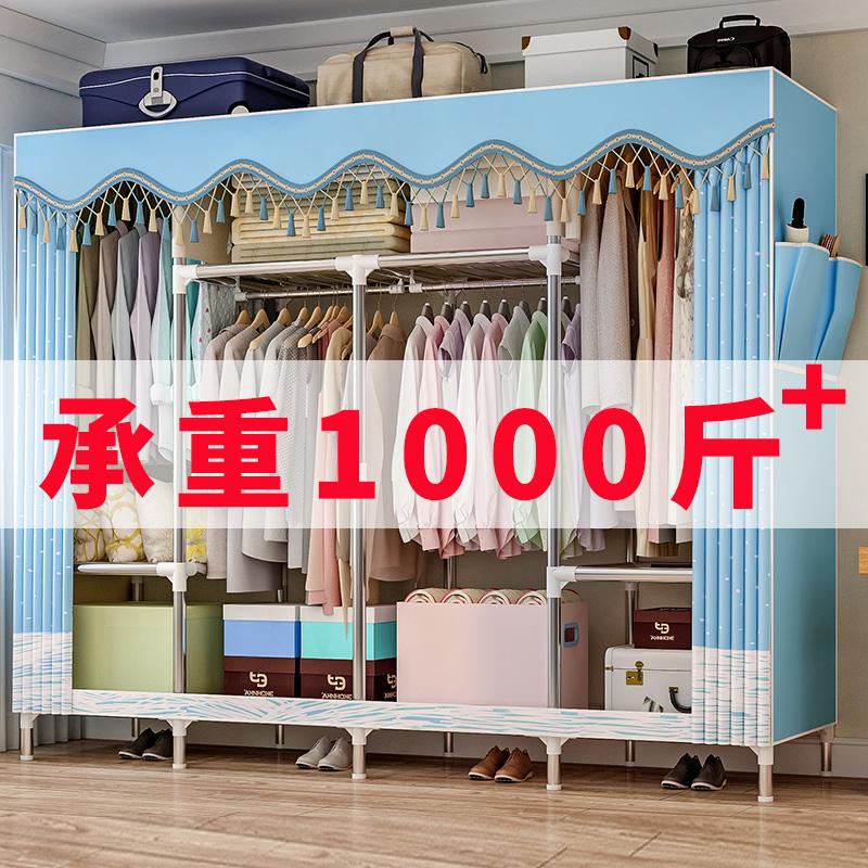 布衣柜钢管加粗加固加厚组装双人简易钢架布艺收纳衣柜经济型衣橱