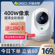 360摄像头高清夜视无线家用连手机远程360度全景网络监控器无死角