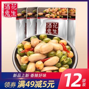 青豆豌豆小包装香酥黄金豆油炸零食酥脆蒜香新鲜青豆炒货即食