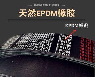 适用于德龙新M3000柴潍wp10 310e40 310马力 发电机皮带 风扇皮带