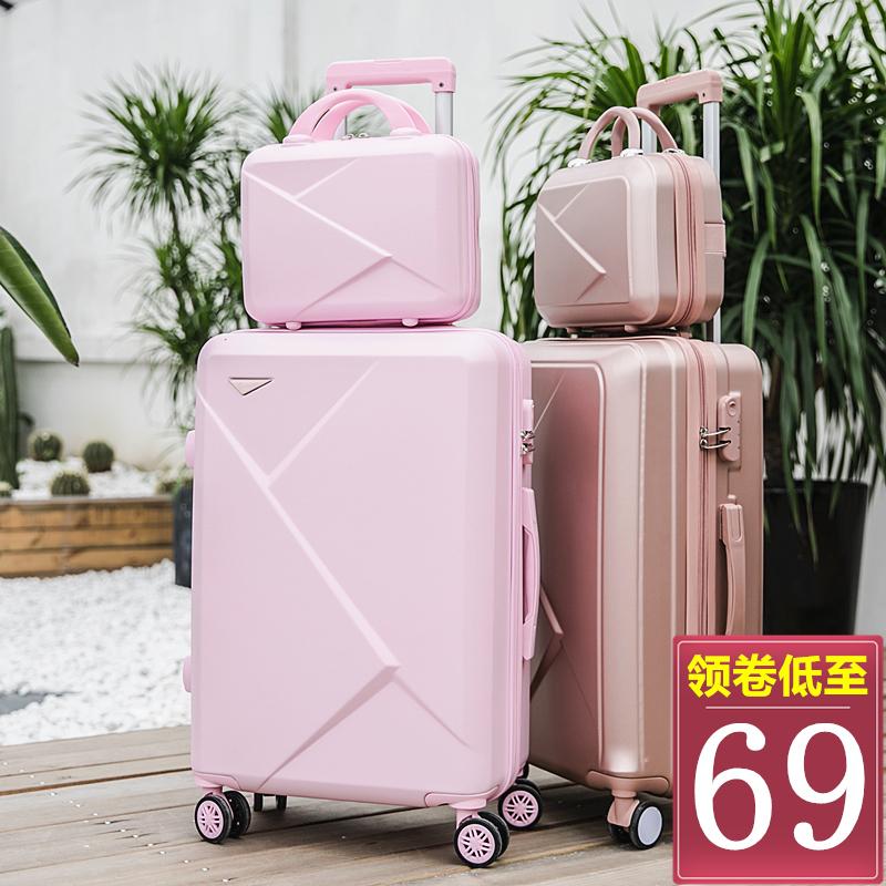 学生行李箱女ins网红拉杆箱20寸韩版旅行箱万向轮24男密码皮箱子
