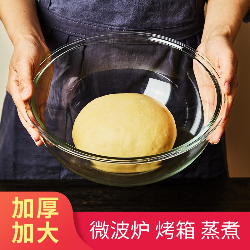耐热玻璃碗家用大号厨房打蛋烘焙带盖沙拉汤碗微波炉烤箱厚和面盆