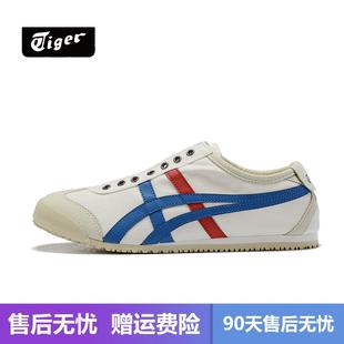 2020春夏季新款虎冢鞋男tiger女鞋懒人一脚蹬帆布鞋鬼冢家断码鞋