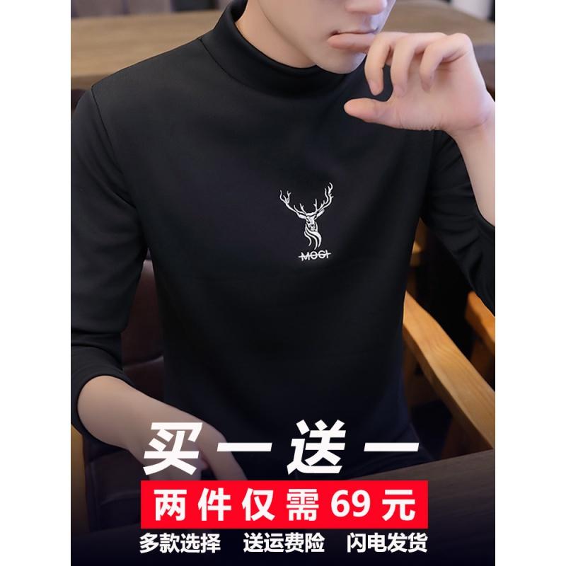 冬季长袖t恤男加绒加厚冬天半高领保暖上衣服韩版卫衣内搭打底衫