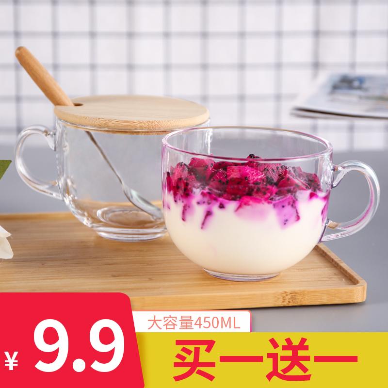 牛奶杯儿童带刻度早餐喝奶杯微波炉可加热专用玻璃耐热冲泡奶粉杯