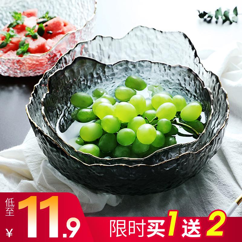 水果盘北欧风格果盘家用创意现代客厅茶几透明水晶玻璃盘子沙拉碗