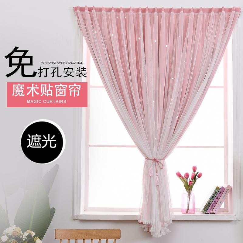 出租房魔术贴窗帘卧室少女公主网红窗帘免打孔安装遮光纱小帘粉色