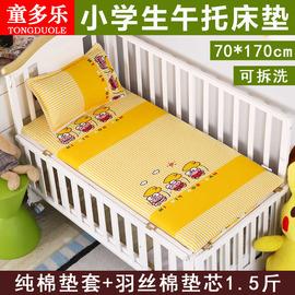 小学生午托专用床垫70*170cm纯棉儿童托管班垫子午睡褥子拆洗床褥