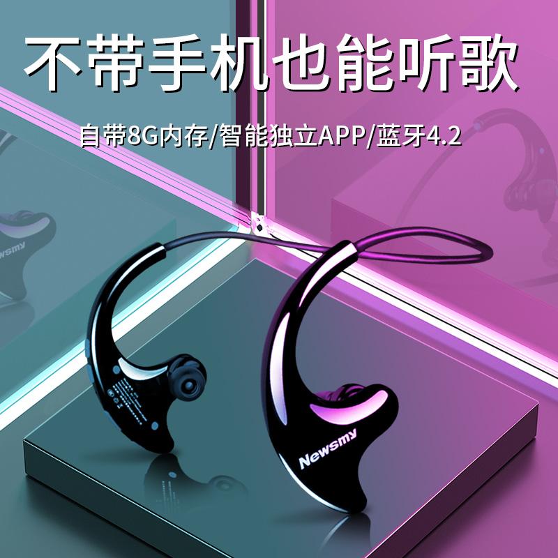 【自带内存】纽曼Q10运动蓝牙耳机无线头戴式跑步女mp3插卡双耳耳塞入耳脑后挂耳式华为OPPO苹果一体式健身男