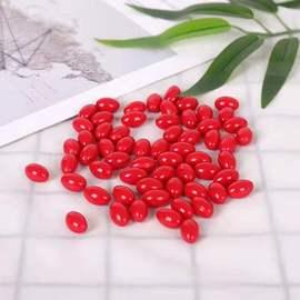平台期去抗体番茄红素丸加速夜间新陈代谢辅助搭配效果更佳 30粒