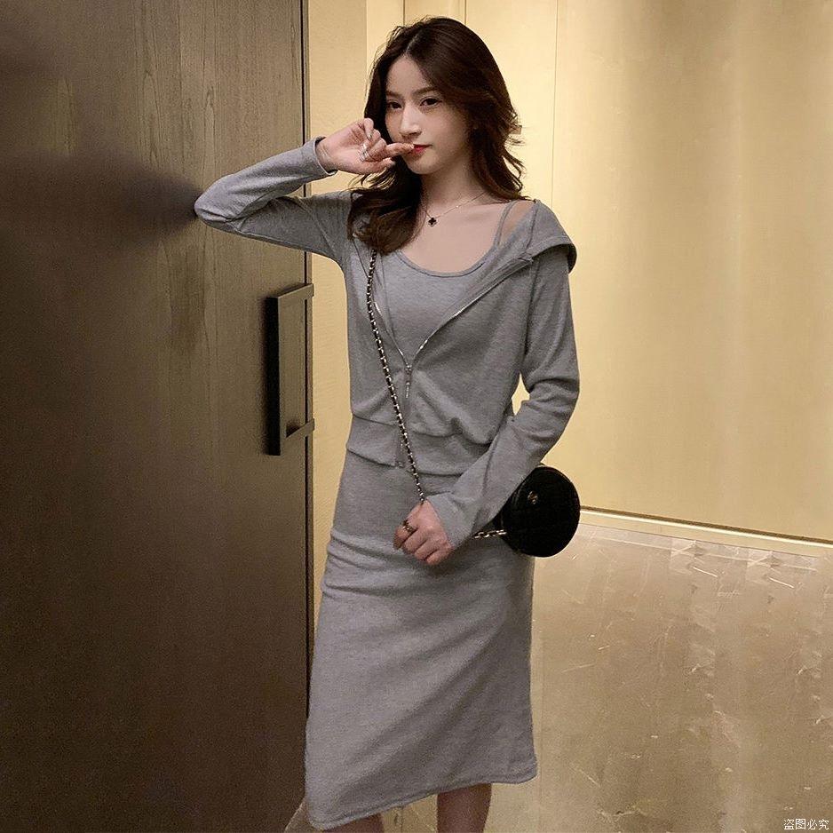 2019秋装新款连帽短开衫+中长款吊带裙休闲套装女修身显瘦两件套