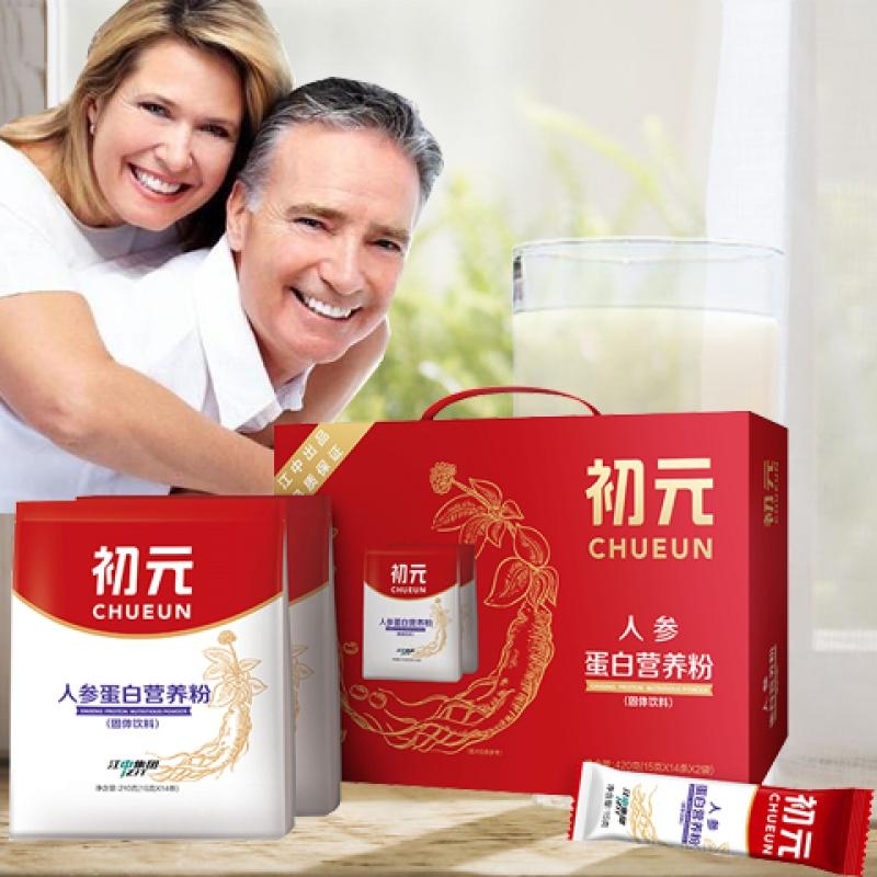 江中初元人参蛋白营养粉420克中老年男女性代餐粉蛋白质粉蛋白粉