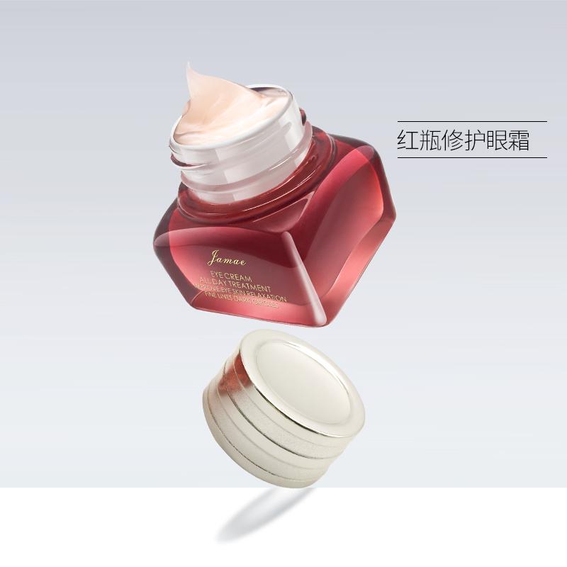 敏华明星小红瓶眼霜 紧致抗皱修护肌底改善细纹黑眼圈滋润眼周