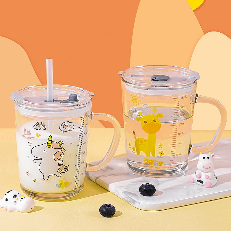 牛奶杯刻度儿童早餐喝奶杯子家用宝宝冲奶粉专用玻璃杯带把吸管杯
