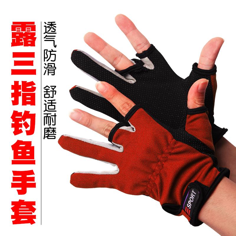 钓鱼手套夏季防晒装备垂钓专用防滑防蚊防割耐磨露三指路亚手套男