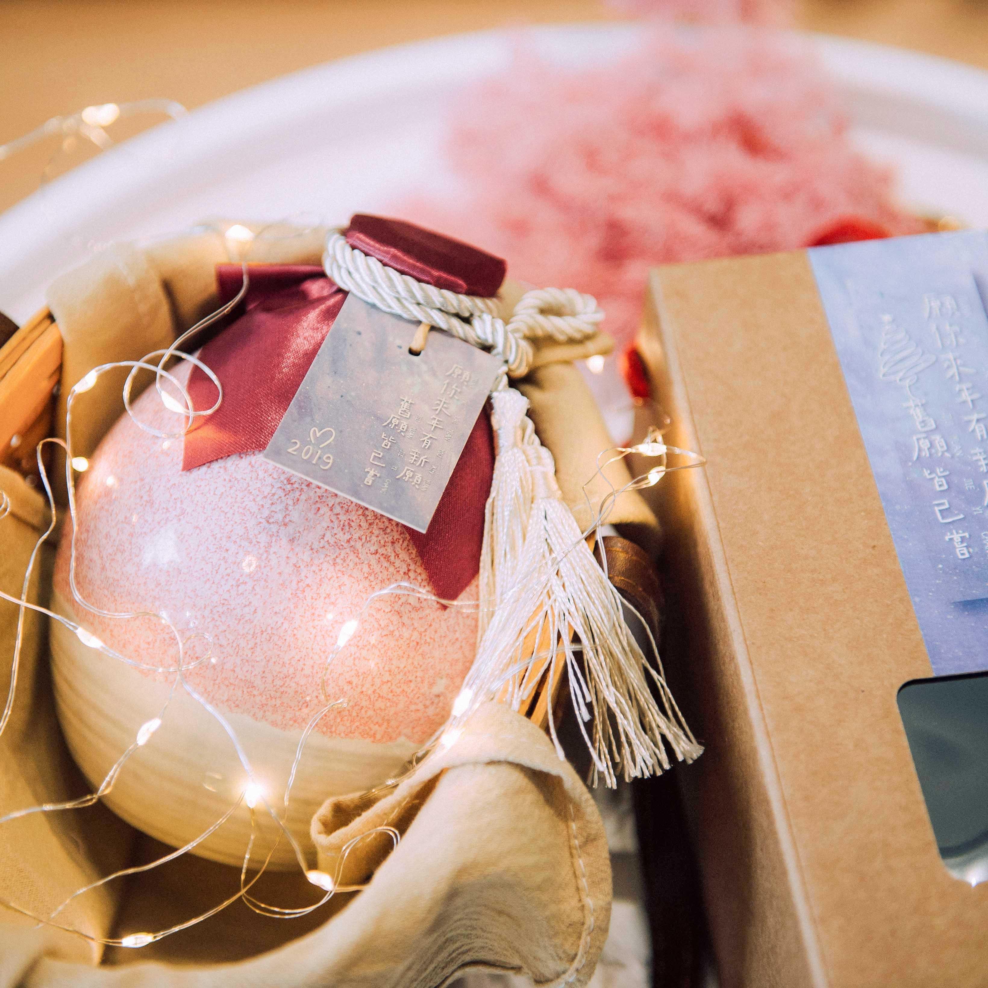务古风创意中秋节礼物一壶小事定制酒礼盒爸爸男朋友生日送长辈商