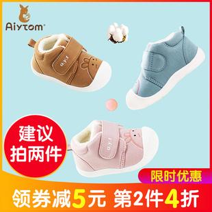 爱婴童婴儿软底学步鞋宝宝鞋子1-3岁不掉鞋秋冬季女加绒男童棉鞋