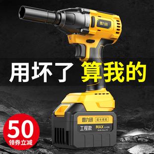 雷力迅无刷电动扳手大扭力充电扳手锂电架子工套筒风炮强力汽修图片