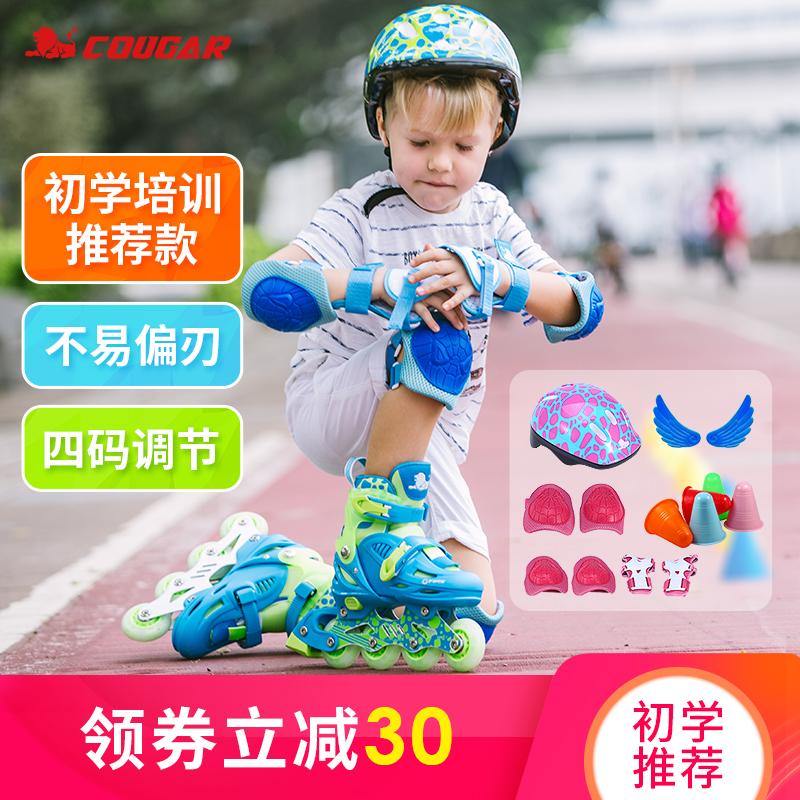 [¥185]美洲狮轮滑鞋溜冰鞋儿童全套装男童女童初学者可调直排冰鞋旱冰鞋