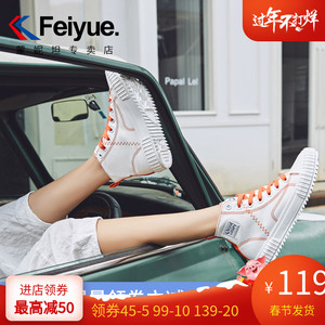 Leaping women's shoes, thick soles, high-top canvas shoes, women's wild casual Harajuku sponge cake shoes, white shoes