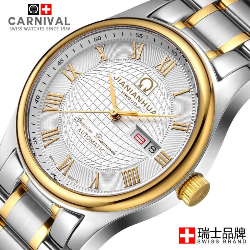 时尚流行女士腕表嘉年华CARNIVAL品牌手表全自动机械表男士腕表日