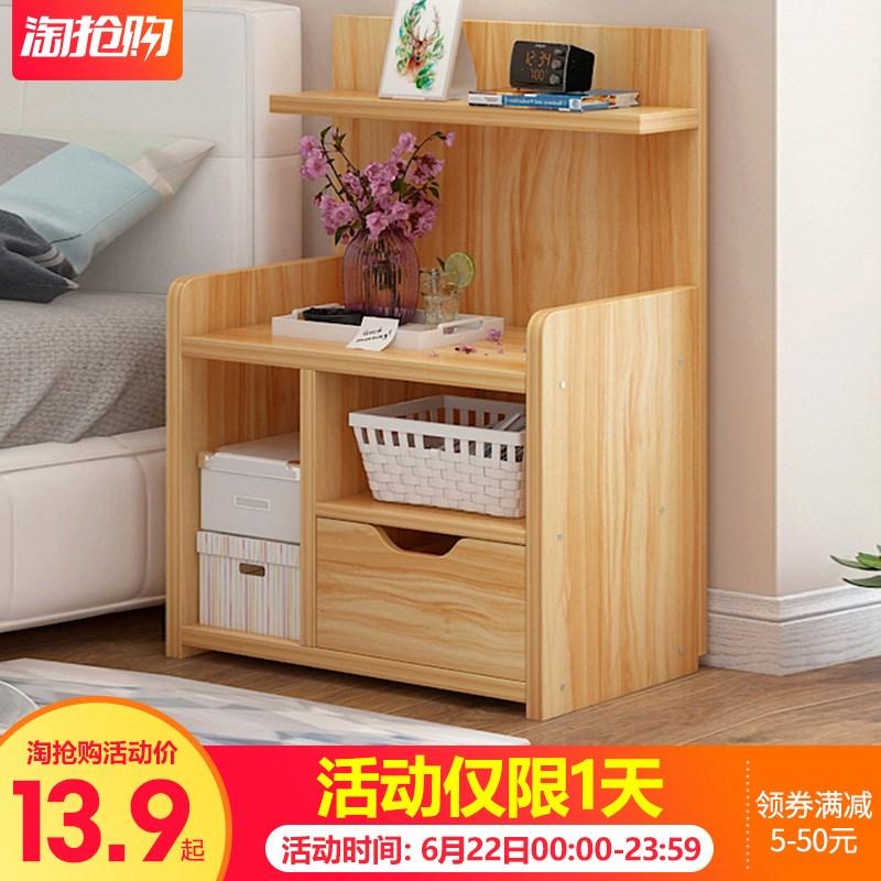 简易床头柜简约现代卧室置物架床边小柜子收纳迷你小储物柜经济型