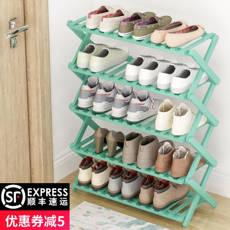 鞋架多层简易家用经济型省空间鞋柜现代简约防尘宿舍置物架免安装