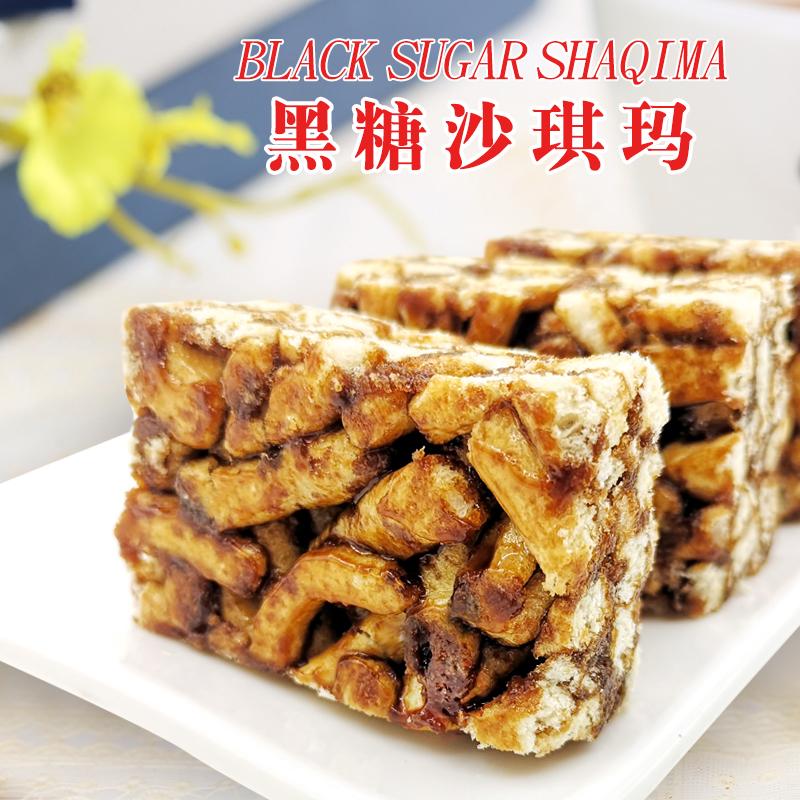 巧福记黑糖沙琪玛坚果传统散装小包装休闲零食糕点整箱早餐点心