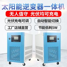 太阳能正弦波逆控制一体机48V转220V大功率离网家用6000W10KW储能